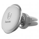 Nutitelefoni autohoidik Baseus Magentic Silver kaablikinnitustega